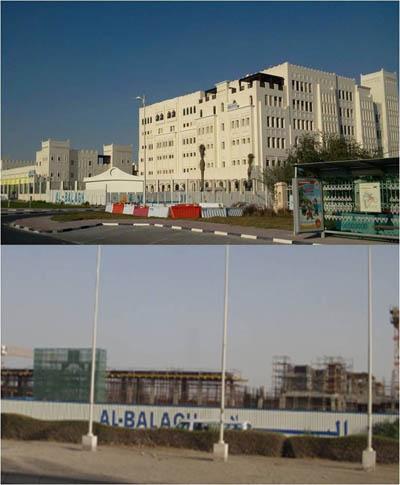 Qatar Civil Defense Headquarters Ministry Of Interior